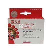 天威 PRINT-RITE 墨盒 EPSON-T0853 IFE704MPRJ1 (洋红色)