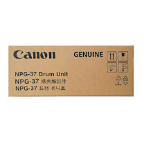 佳能 Canon 感光鼓组件 NPG-37 DRUM UNIT (黑色)