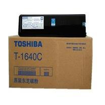 东芝 TOSHIBA 碳粉 PS-ZT1640C (黑色)
