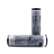 理想 RISO 油墨 SF型 2支/盒 适用于理想SF9XXX/5XXX系列