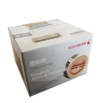 富士施乐 FUJI XEROX 墨粉 CT201920 (黑色) 适用于DPP/M255d