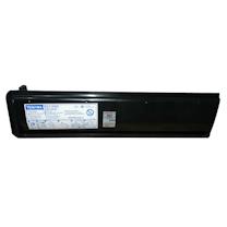 东芝 TOSHIBA 碳粉 PS-ZT5070C (黑色)