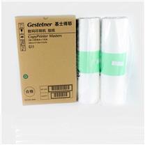基士得耶 Gestetner 版纸 G11 2卷/盒 适用于 CP6454/6455