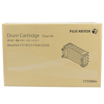 富士施乐 FUJI xerox 感光鼓 CT350604 适用于C1110/C1110B/C2120