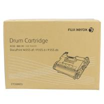 富士施乐 FUJI xerox 感光鼓 CT350973 适用于DPP355/DPM355