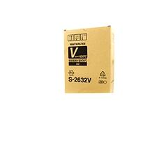 理想 RISO 版纸 RV HD型  适用于理想MV9790C