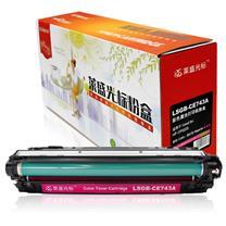 莱盛光标 Laser 硒鼓 LSGB-CE743A (HP-CE743A) (品红色) (新老包装更换中)