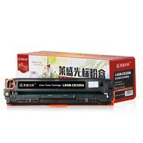 莱盛光标 Laser 硒鼓 LSGB-CE320A (HP-CE320A) (黑色) (新老包装更换中)