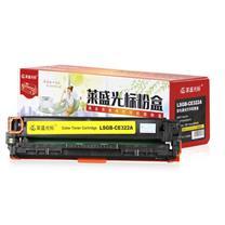 莱盛光标 Laser 硒鼓 LSGB-CE322A(HP-CE322A) (黄色) (新老包装更换中)