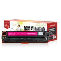 莱盛光标 Laser 硒鼓 LSGB-CE323A (HP-CE323A) (品红色) (新老包装更换中)