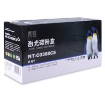 欣格 硒鼓 NT-C0388CS (黑色)
