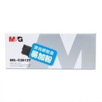 晨光 M&G 易加粉激光碳粉盒 MG-C2612T ADG99002 (黑色)