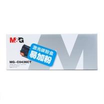 晨光 M&G 易加粉激光碳粉盒 MG-C0436CT ADG99006 (黑色)