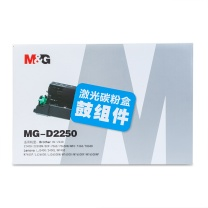 晨光 M&G 激光碳粉盒鼓组件 MG-D2250 ADG99016 (黑色)
