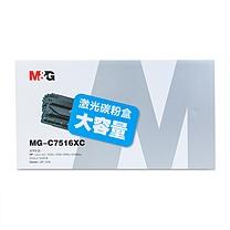 晨光 M&G 大容量激光碳粉盒 MG-C7516XC ADG99005 (黑色)