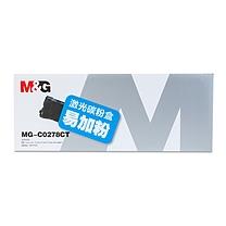 晨光 M&G 易加粉激光碳粉盒 MG-C0278CT ADG99008 (黑色)