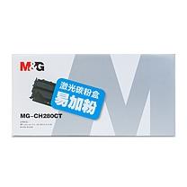 晨光 M&G 易加粉激光碳粉盒 MG-CH280CT ADG99009 (黑色)