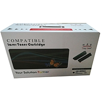LG 硒鼓 C4096A 适用 HP 2100/2200