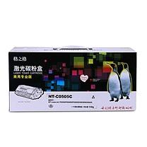 格之格 G&G 商用专业版 惠普 NT-C0505C (黑色) 1个/盒