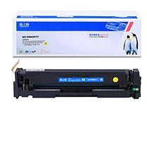 格之格 G&G CF402A黄色硒鼓 适用惠普M252 252N 252DN 252DW M277n M277DW打印机粉盒hp NT-PNH201Y (黄色)