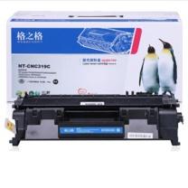 格之格 G&G 黑色硒鼓CRG-319 适用佳能LBP6300dn/6650dn/MF5870dn/HP P2035/P2035N/P2055D NT-CNC319C (黑色)