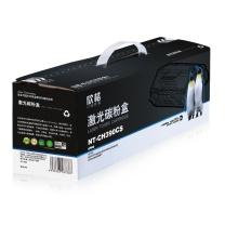 欣格 硒鼓 NT-CH390CS(HP-CE390A) (黑色)