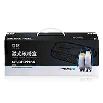 欣格 硒鼓 NT-CH311SC (青色)