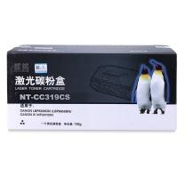 欣格 硒鼓 NT-CC319CS (黑色)
