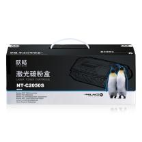 欣格 墨粉 NT-C2050S (黑色)