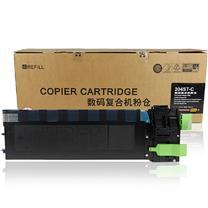 莱盛 Laser 墨粉盒 204ST-C (夏普-AR204ST) (黑色) (新老包装更换中)