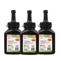 天威 PRINT-RITE 墨粉 hp388A墨粉适用于 HP P1007 m1213nf HP1008 P400 p1108 P1106 HPM1136 P1106 p1505 1支/盒