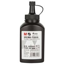 晨光 M&G 碳粉 MG-T2225 ADG99085 (黑色)