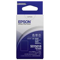 爱普生 EPSON 色带芯 C13S015016/C13S010071/C13S010056 (黑色)