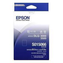 爱普生 EPSON 色带框/色带架 C13S015066/C13S015579 (黑色)