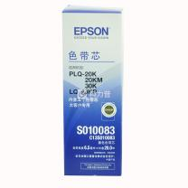 爱普生 EPSON 色带芯 C13S010083 5pcs (黑色) 5个/盒