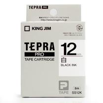 锦宫 KING JIM 标签色带 SS12K 12mm (白底/黑字) 5卷起订