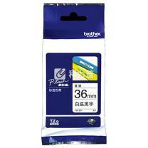 兄弟 brother 标签机色带 TZe-261/TZe-Z261 36mm (白底/黑字) 新老包装更换中
