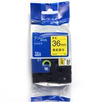 兄弟 brother 标签机色带 TZe-661/TZe-Z661 36mm (黄底/黑字) 新老包装更换中