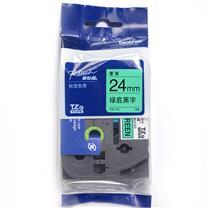 兄弟 brother 标签机色带 TZe-751/TZe-Z751 24mm (绿底/黑字) 新老包装更换中