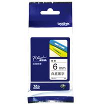 兄弟 brother 标签机色带 TZe-211/TZe-Z211 6mm (白底/黑字) 新老包装更换中