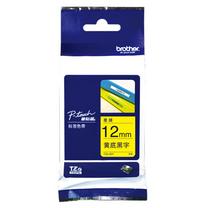 兄弟 brother 标签机色带 TZe-631/TZe-Z631 12mm (黄底/黑字) 新老包装更换中