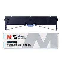 晨光 M&G MG-N730K色带架 AEQ96745 (黑色)