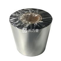 国产 蜡基碳带 60mm*300m (黑色)