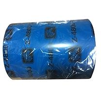 斑马 ZEBRA 树脂基碳带 A4800BK 110mm*300m (黑色)