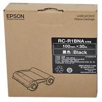 爱普生 EPSON 碳带 RC-R1BNA 100mm (黑色) Pro