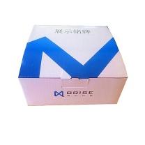 桥兴 展示铭牌 M-G4580 (白色) 500片/盒 长度:80MM;宽度:45MM