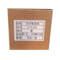 桥兴 打印纸 D-YL250 (黄色) 长度:20米,宽度:250MM
