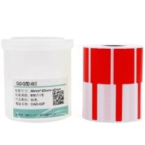 伟文 标签 CAD-02FRD-600/H 38mm*25mm+40mm (红色)
