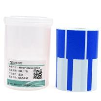 伟文 标签 CAD-03FBL-500/H 45mm*30mm+50mm (蓝色)