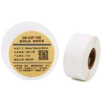 伟文 QS-03F线缆标签 150片/卷